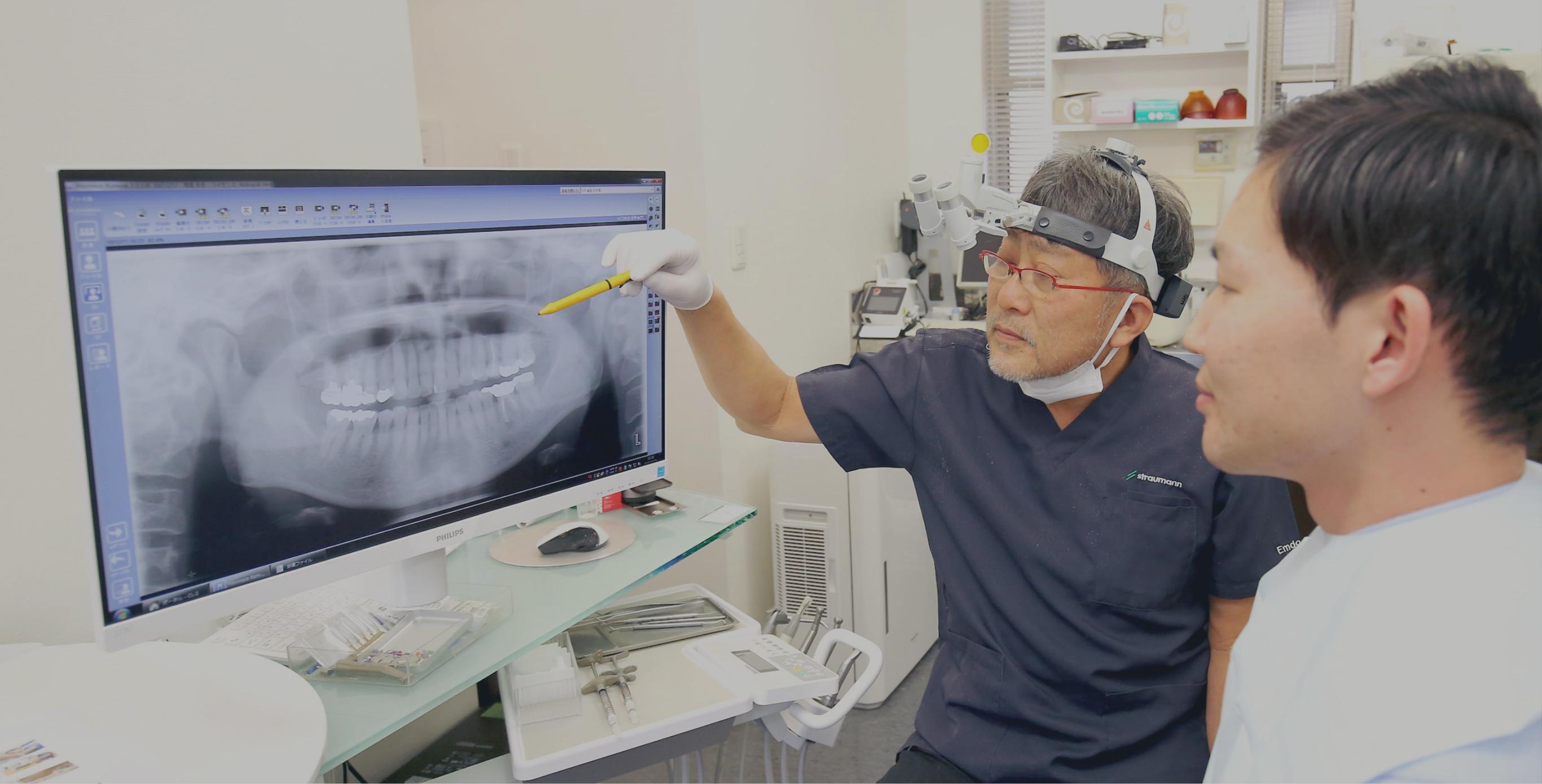 Hiro Dental Clinic